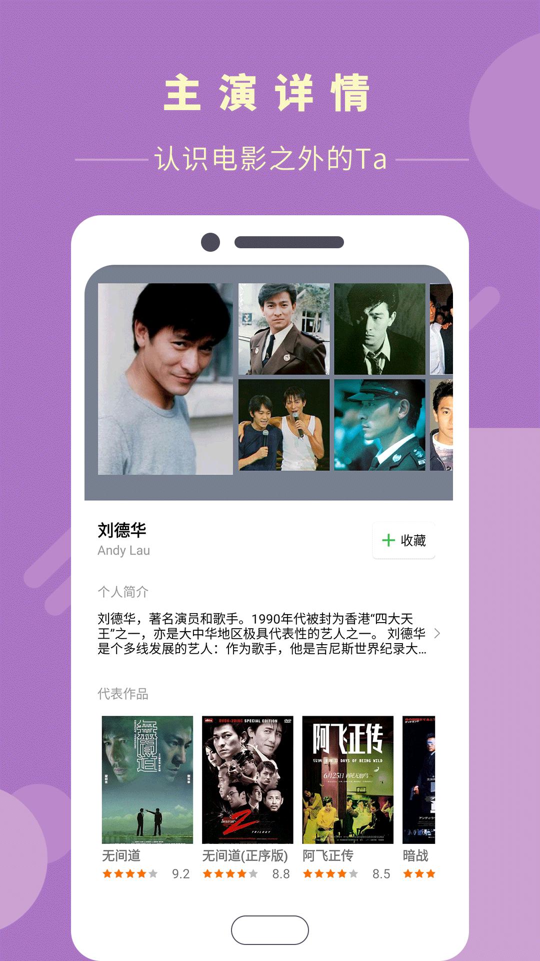 渣男影视app下载_渣男影视app最新版免费下载