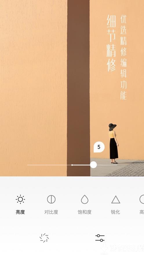 uoka有咔app下载app下载_uoka有咔app下载app最新版免费下载