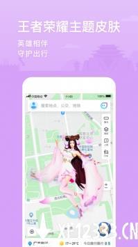 腾讯地图手机版app下载_腾讯地图手机版app最新版免费下载