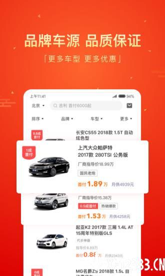 毛豆新车网app下载_毛豆新车网app最新版免费下载