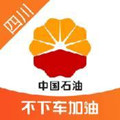 中油优途官网app下载_中油优途官网app最新版免费下载