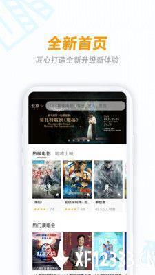八一影院app下载_八一影院app最新版免费下载