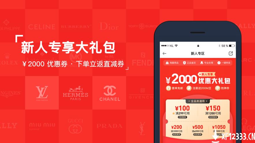 红布林手机版app下载_红布林手机版app最新版免费下载