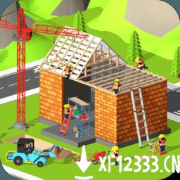 模拟挖掘机建房子手游下载_模拟挖掘机建房子手游最新版免费下载