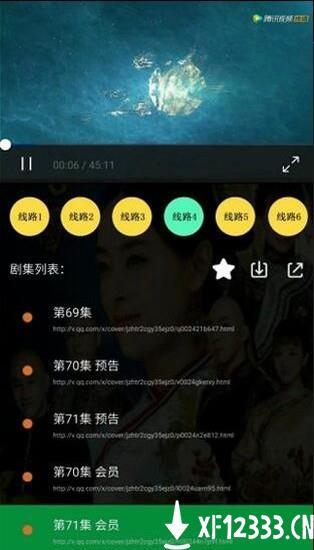 聚影助手app下载_聚影助手app最新版免费下载