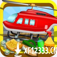 飞机模拟修理厂手游下载_飞机模拟修理厂手游最新版免费下载
