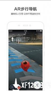 百度地图导航app下载_百度地图导航app最新版免费下载