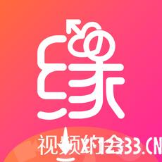 世纪佳缘交友网app下载_世纪佳缘交友网app最新版免费下载