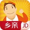 乡亲app下载_乡亲app最新版免费下载