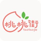 桃桃街app下载_桃桃街app最新版免费下载