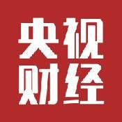 央视财经app官方下载app下载_央视财经app官方下载app最新版免费下载