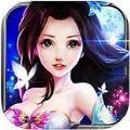 像素梦幻苍穹手游下载_像素梦幻苍穹手游最新版免费下载