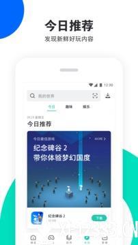 pp助手正版app下载_pp助手正版app最新版免费下载