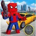 方块蜘蛛侠罪恶都市手游下载_方块蜘蛛侠罪恶都市手游最新版免费下载