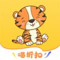 喵折扣app下载_喵折扣app最新版免费下载