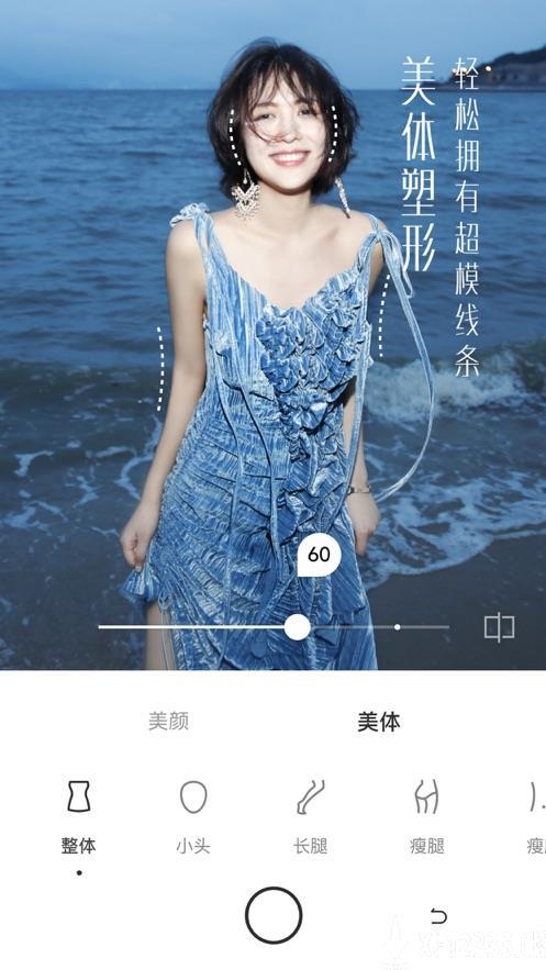 uoka有咔相机官网app下载_uoka有咔相机官网app最新版免费下载