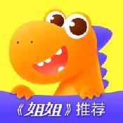 瓜瓜龙英语动画片app下载_瓜瓜龙英语动画片app最新版免费下载