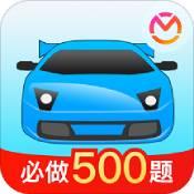 驾考宝典手机版app下载_驾考宝典手机版app最新版免费下载
