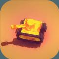 坦克大乱战手游下载_坦克大乱战手游最新版免费下载