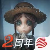 第五人格手游下载_第五人格手游最新版免费下载