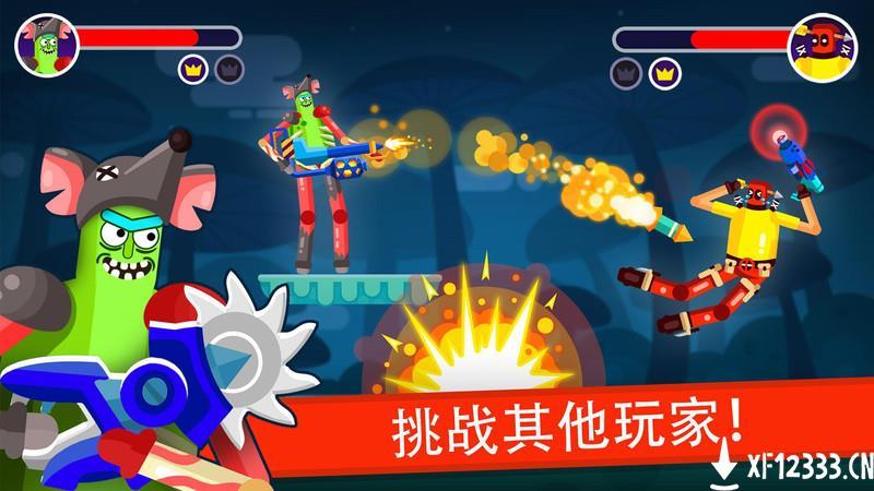 火柴人格斗英雄手游下载_火柴人格斗英雄手游最新版免费下载