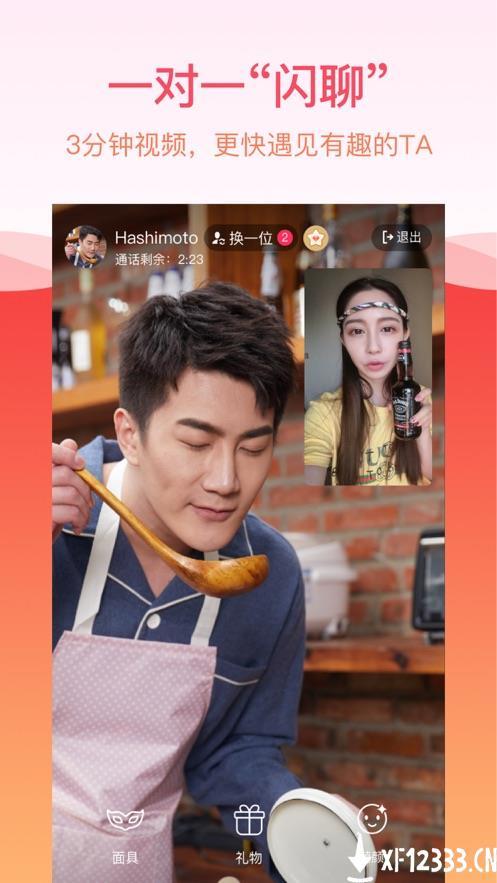 世纪佳缘app下载app下载_世纪佳缘app下载app最新版免费下载
