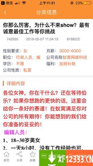 巩义搜app下载_巩义搜app最新版免费下载