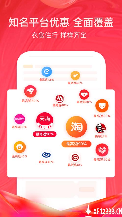 美逛最新版app下载_美逛最新版app最新版免费下载