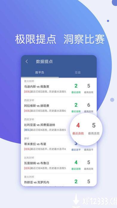 球酷app下载_球酷app最新版免费下载