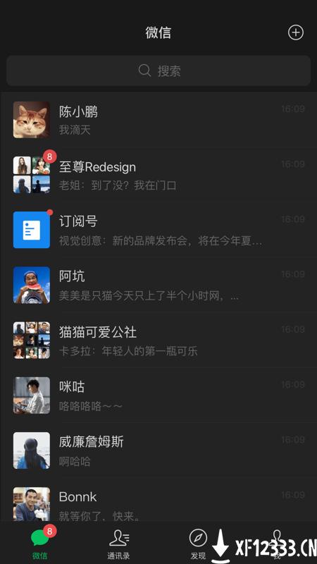 微信下载安装免费2020最新app下载_微信下载安装免费2020最新app最新版免费下载