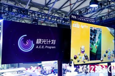 CJ20:极光计划亮相2020Chinajoy 持续探索手游创新边界