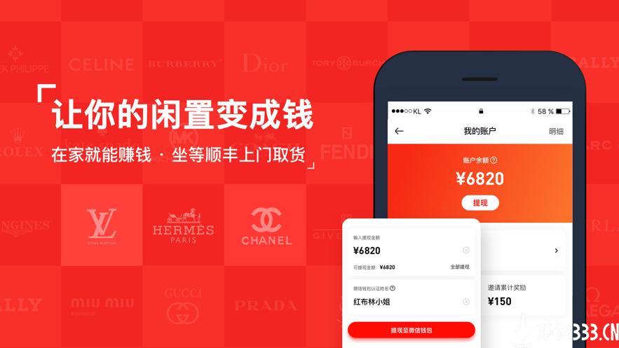 红布林app下载app下载_红布林app下载app最新版免费下载