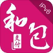 和包支付app下载app下载_和包支付app下载app最新版免费下载