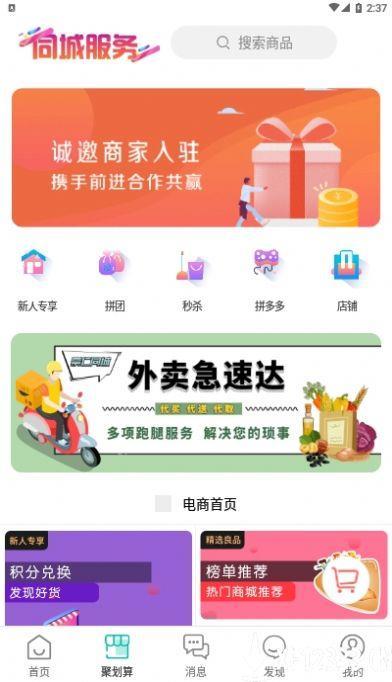 崇仁同城最新版app下载_崇仁同城最新版app最新版免费下载