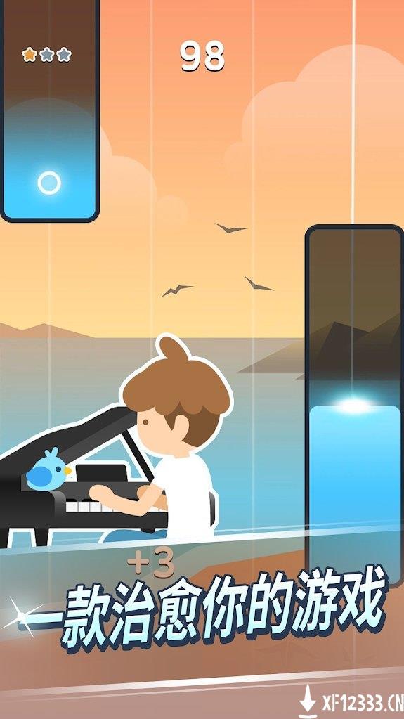治愈音符最新版手游下载_治愈音符最新版手游最新版免费下载