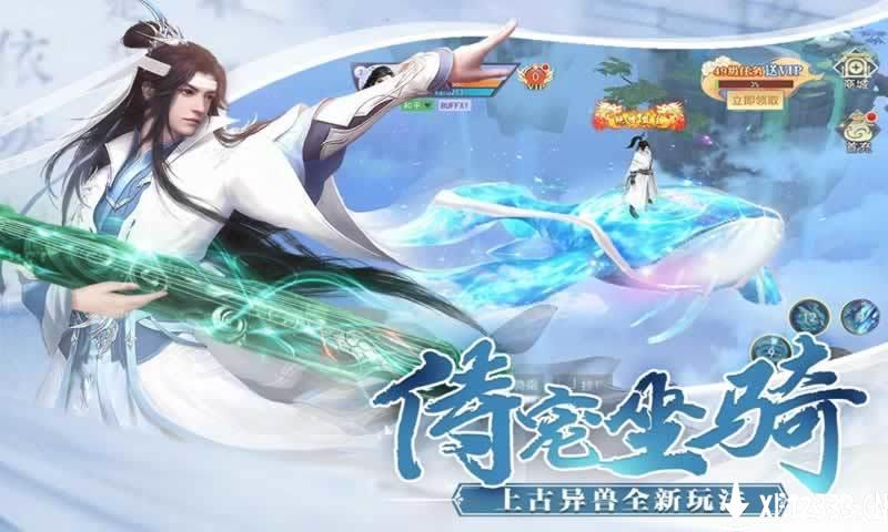 九天龙帝手游下载_九天龙帝手游最新版免费下载