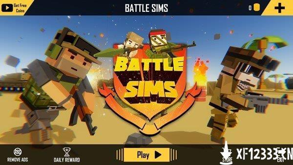 战斗模拟人手游下载_战斗模拟人手游最新版免费下载