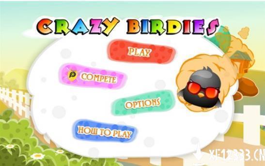 疯了的鸟手游下载_疯了的鸟手游最新版免费下载