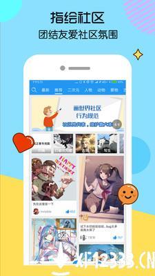 虾漫app下载_虾漫app最新版免费下载