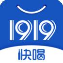 1919吃喝app下载_1919吃喝app最新版免费下载
