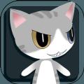 井底之猫手游下载_井底之猫手游最新版免费下载