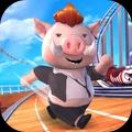极速小猪手游下载_极速小猪手游最新版免费下载
