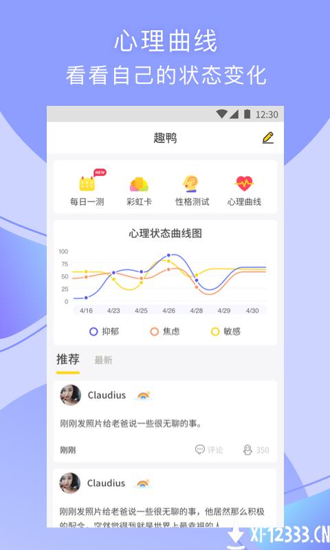 趣鸭app下载_趣鸭app最新版免费下载