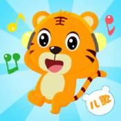 贝乐虎儿歌app下载app下载_贝乐虎儿歌app下载app最新版免费下载