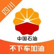 中油优途app官网下载app下载_中油优途app官网下载app最新版免费下载