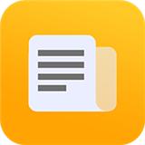 备忘录记事本app下载_备忘录记事本app最新版免费下载