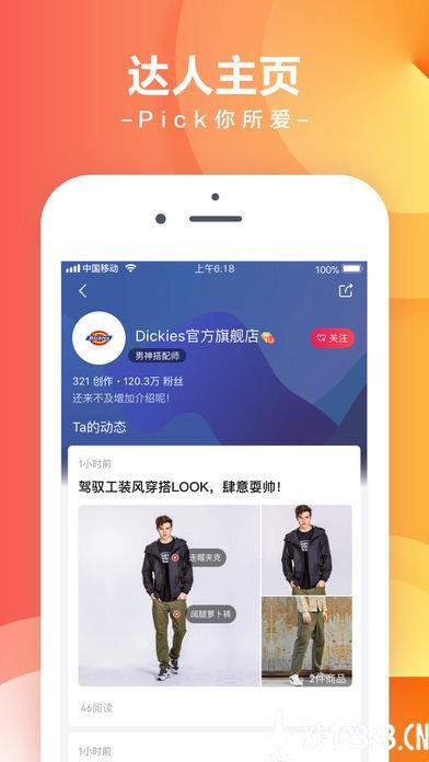京东app下载_京东app最新版免费下载