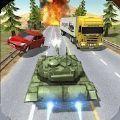 坦克交通破坏手游下载_坦克交通破坏手游最新版免费下载