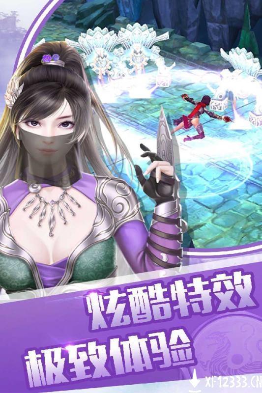征与伐九游版手游下载_征与伐九游版手游最新版免费下载