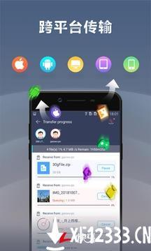 快牙app下载_快牙app最新版免费下载